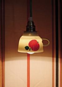 eine tassenlampe